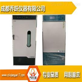 101-1AB上海乔跃热风循环烤箱鼓风干燥箱