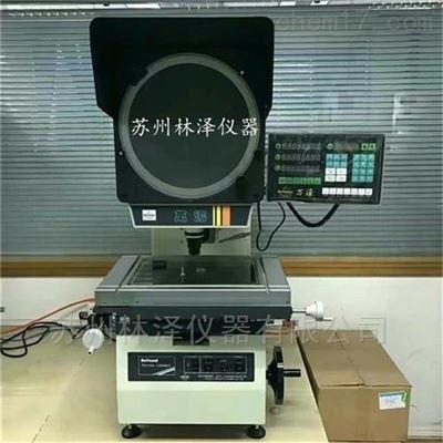 CPJ-3025AZ万濠投影仪