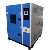 50L/80L/100L/150L三箱式冷熱沖擊試驗箱