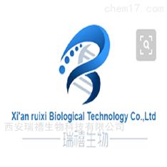 荧光标记人血清白蛋白FITC 异硫氯酸