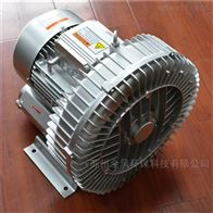 5.5kw除尘吸烟配套高压漩涡风机
