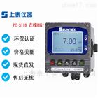 上泰PC-3110