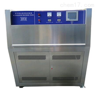 紫外光耐气候试验箱擅长非标定制 欢迎选购