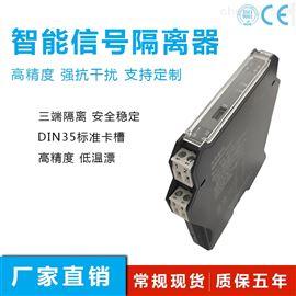 江森Ni-1000温度隔离转换器-46-104度