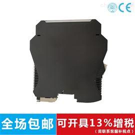 西门子LG-Ni1000温度变送器-30-50℃