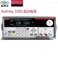 吉时利keithley可编程双通道直流电源