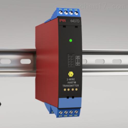丹麦PR二线制温度变送器