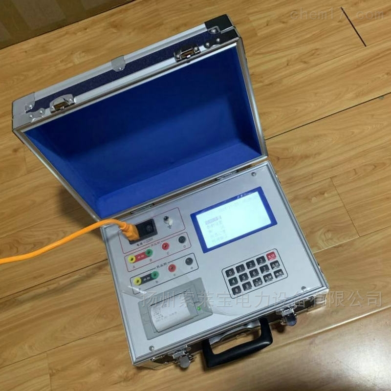 全自动变比测试仪变压器变比组别测量仪承装