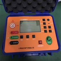 HT2672數字式電動兆歐表