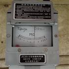 办理三级电力资质所需设备兆欧表500V