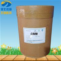 食品级河北酪朊酸钠生产厂家