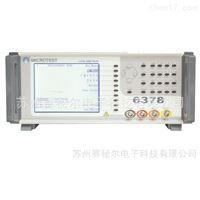 6377數字電橋阻抗分析儀