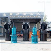 350-1500QZB大流量河道取水泵便捷式