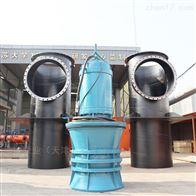 350-1600QZB大口径大功率潜水轴流泵