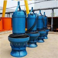 350-1500QHQH潜水混流泵厂家