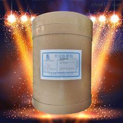 大豆肽粉生产厂家厂家