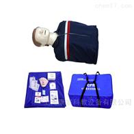 KAC/CPR100简易型半身心肺复苏模拟人