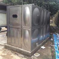 自贡地埋式消防水箱生产