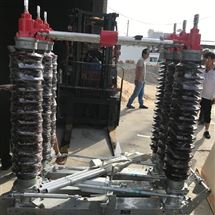 GW4-40.5隔离刀闸成都市35KV电站专用陶瓷高压隔离开关