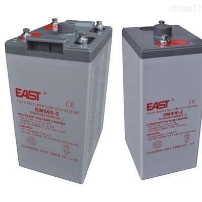 GMJ100-2至GMJ3000-2EAST易事特GMJ系列阀控式密封铅酸免维护