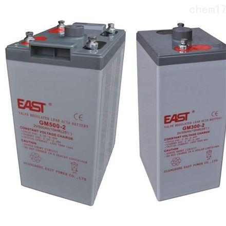 EAST易事特GMJ系列阀控式密封铅酸免维护