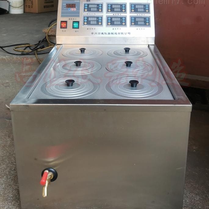 超级磁力搅拌水浴锅