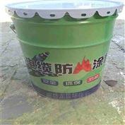 电缆防火涂料水性油性防火漆