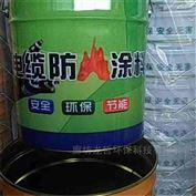 专业生产优质电缆防火涂料