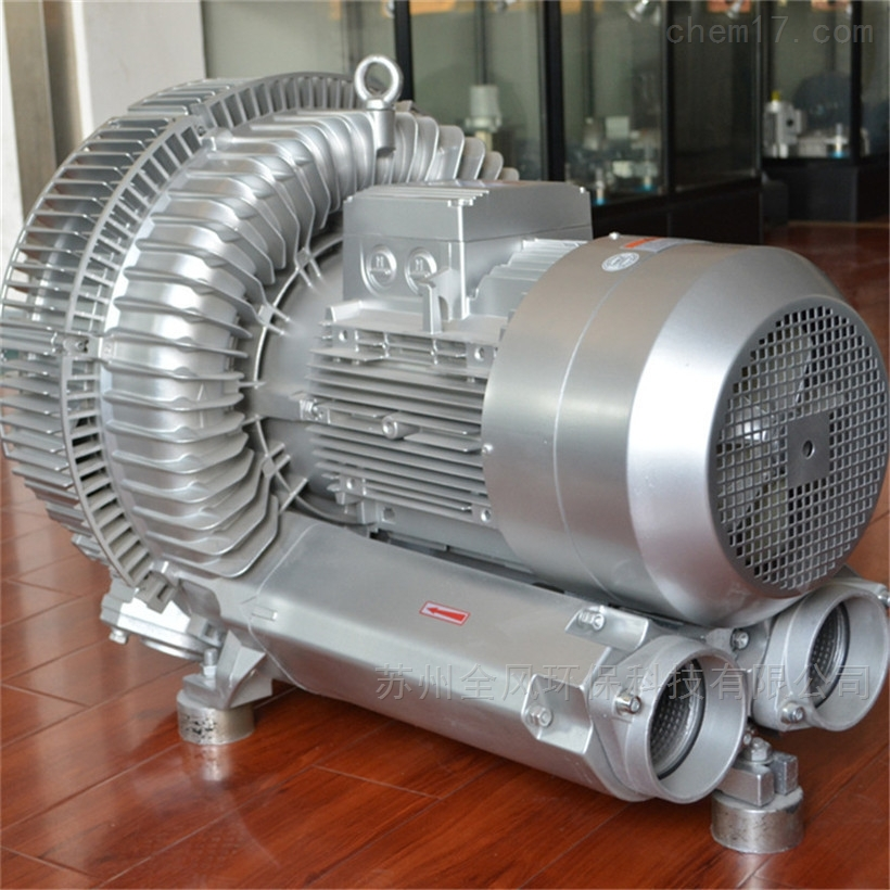 电镀槽液搅拌高压漩涡气泵