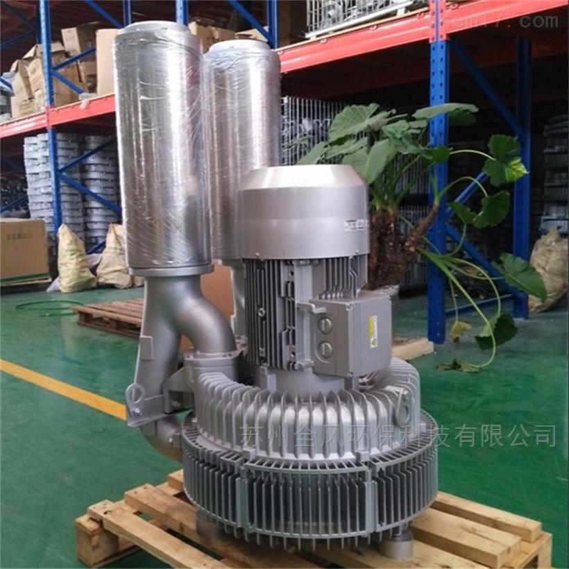 印刷机械高压漩涡风机