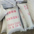 LC型节能环保轻集料混凝土