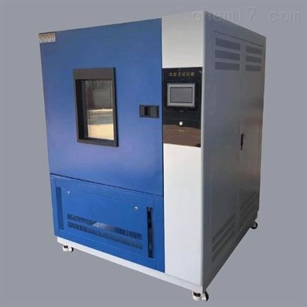 DHS-010低温恒温恒湿试验机