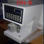 杭州DN-B智能白度测定仪 日化行业白度计