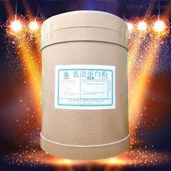 濃縮乳清蛋白粉生產廠家廠家