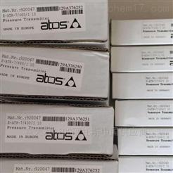 直采ATOS压力传感器E-ATR-7/160/I