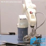 机器人型X射线应力测试仪