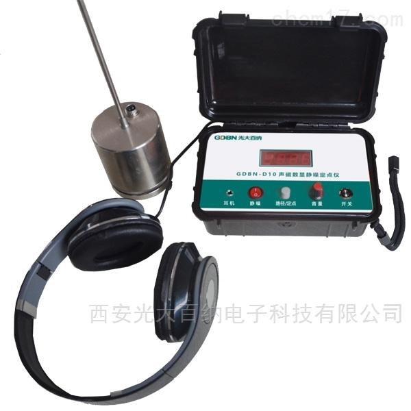 长沙声磁数显静噪定点仪品质