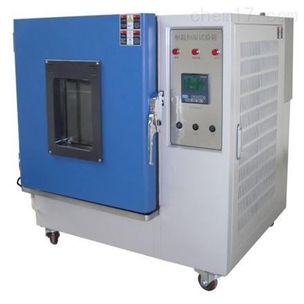 HS-100桌上型恒温恒湿试验箱
