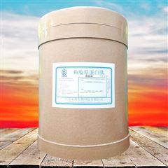 鱼胶原蛋白粉生产厂家厂家