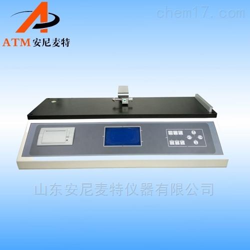电脑版摩擦系数测试仪
