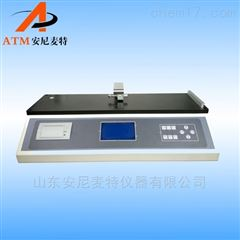 AT-MC-2电脑版摩擦系数测试仪