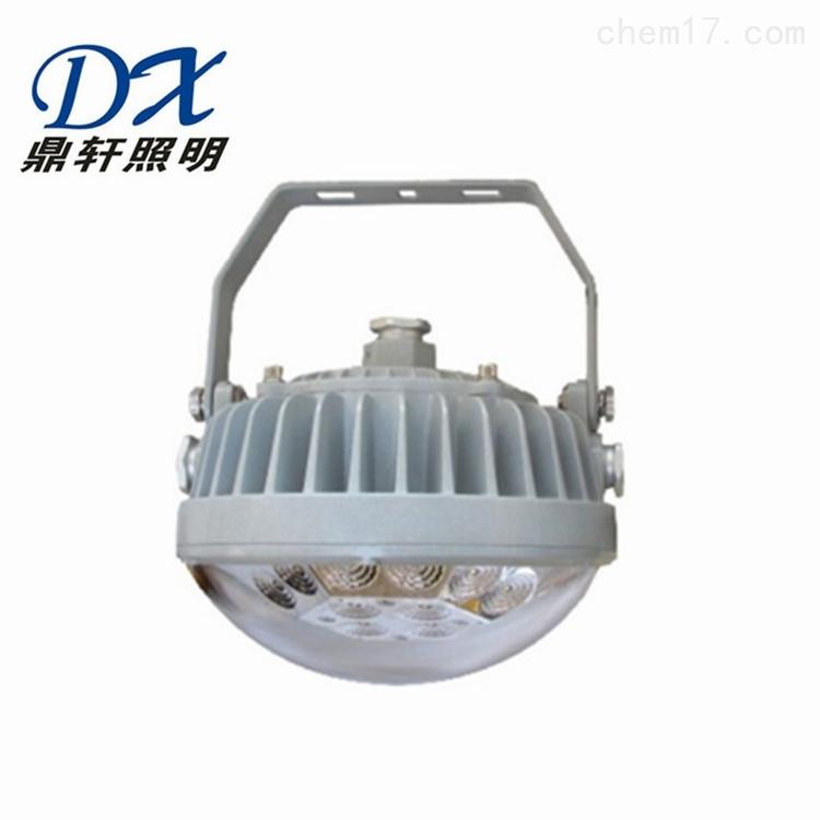 50W带支架LED应急泛光灯变电站仓库灯具