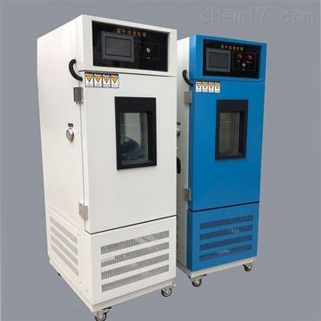 ZN-SCJC/T485-2007水-紫外线辐照箱