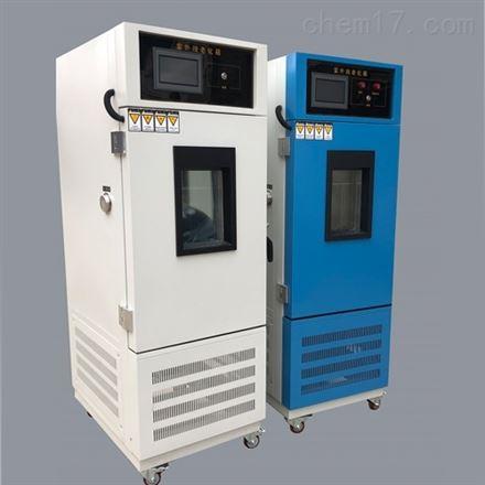 500W高压汞灯紫外线辐射箱GB/T16777