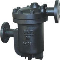981981倒吊桶先导式蒸汽疏水阀