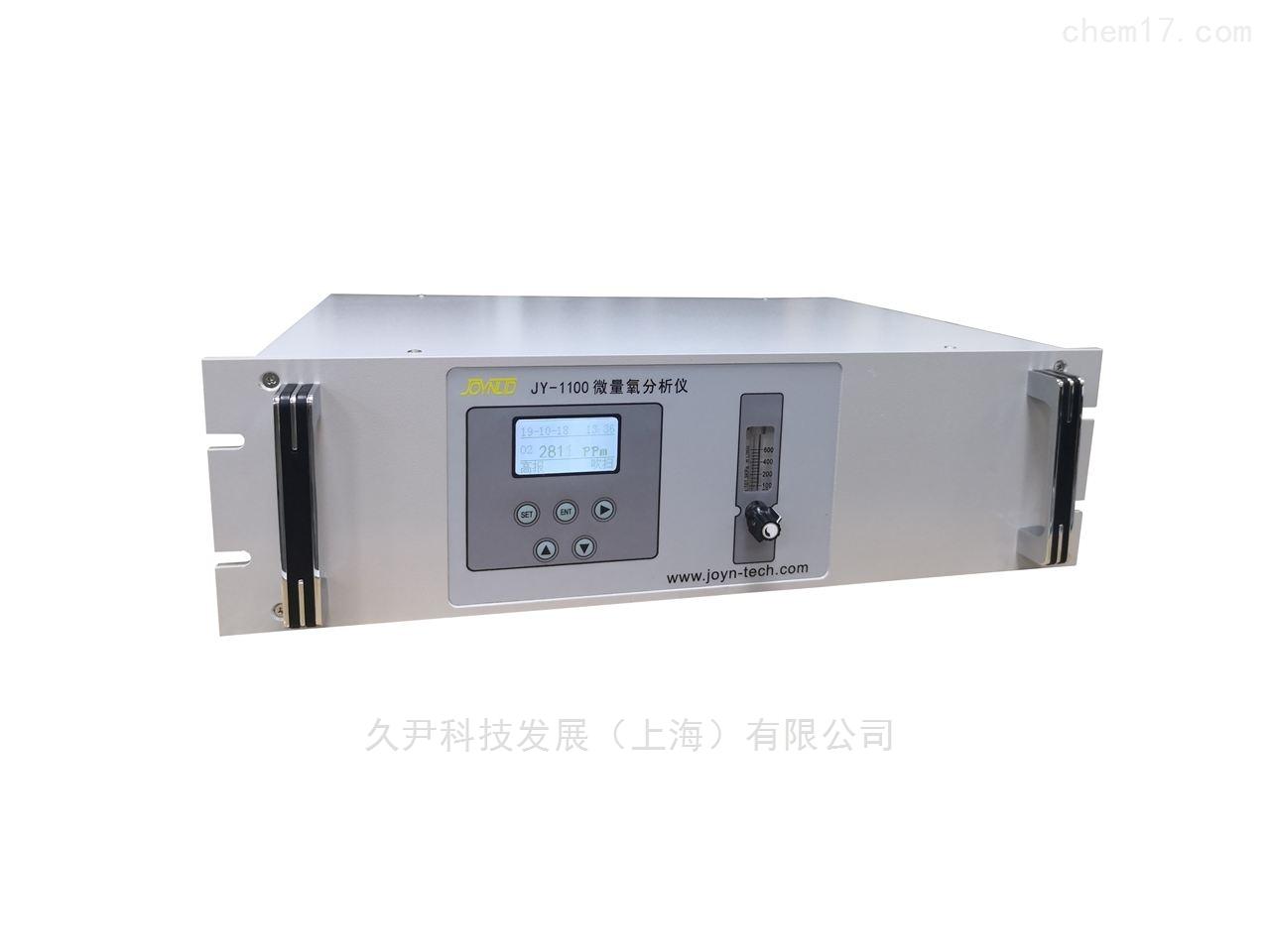 微量氧分析仪(燃料电池)