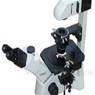 倒置落射荧光显微镜