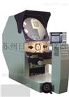 卧式测量投影仪