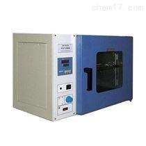 GRX-9023A熱空氣消毒箱