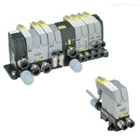 Moduflex系列美国派克PARKER气动电磁阀